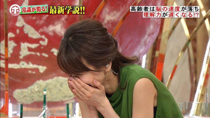 2018年05月30日加藤綾子の画像11枚目