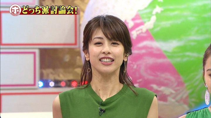 2018年05月30日加藤綾子の画像17枚目