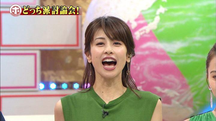 2018年05月30日加藤綾子の画像18枚目