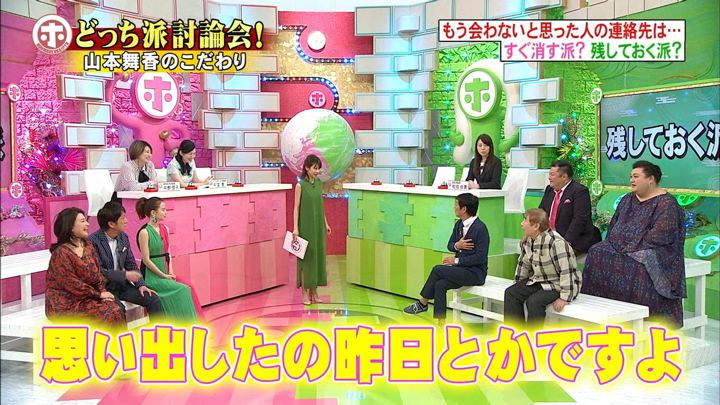 2018年05月30日加藤綾子の画像27枚目