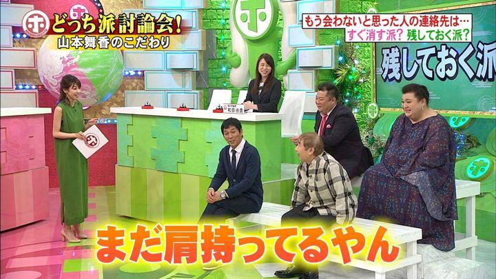 2018年05月30日加藤綾子の画像30枚目