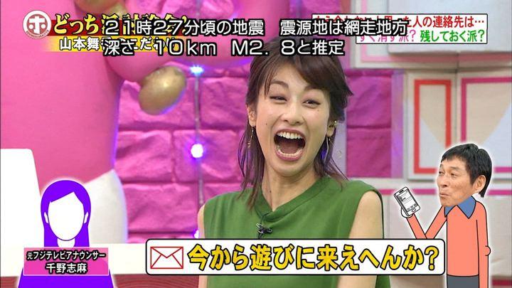 2018年05月30日加藤綾子の画像32枚目