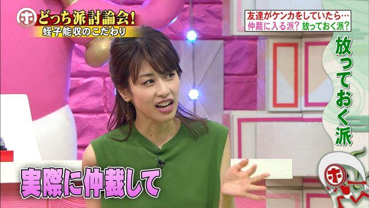2018年05月30日加藤綾子の画像33枚目