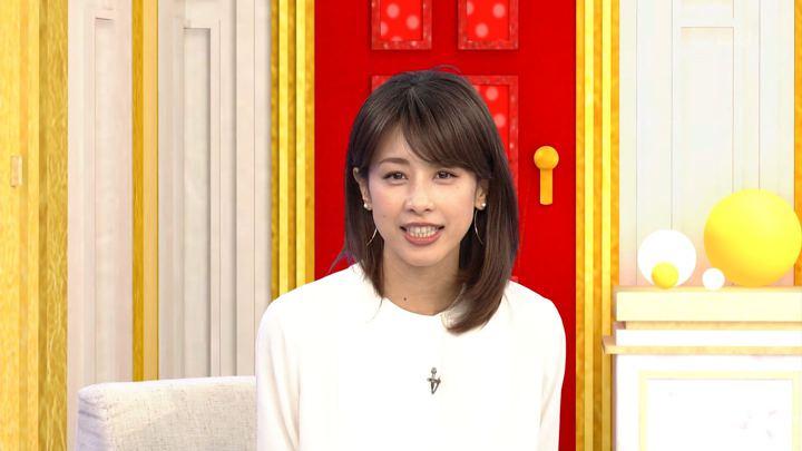 2018年05月31日加藤綾子の画像01枚目