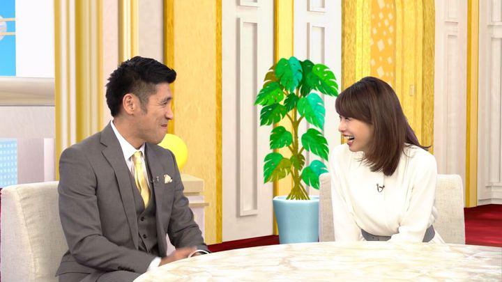 2018年05月31日加藤綾子の画像04枚目