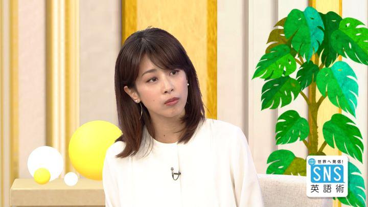 2018年05月31日加藤綾子の画像05枚目