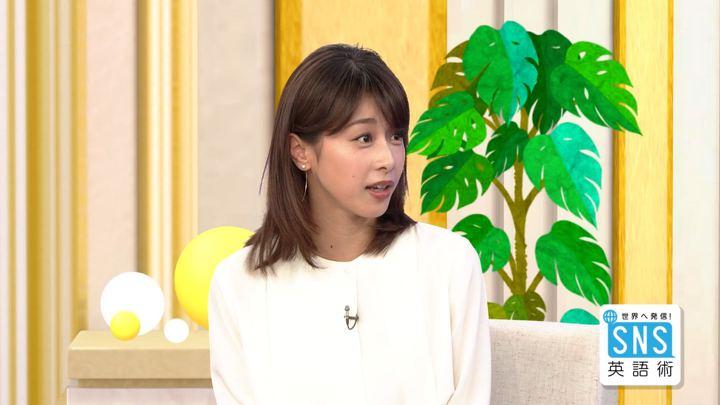 2018年05月31日加藤綾子の画像07枚目