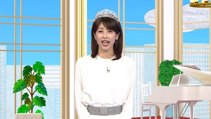 2018年05月31日加藤綾子の画像10枚目