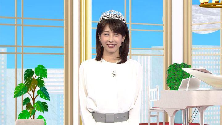 2018年05月31日加藤綾子の画像11枚目