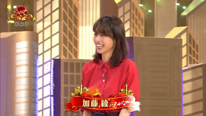 2018年06月02日加藤綾子の画像21枚目