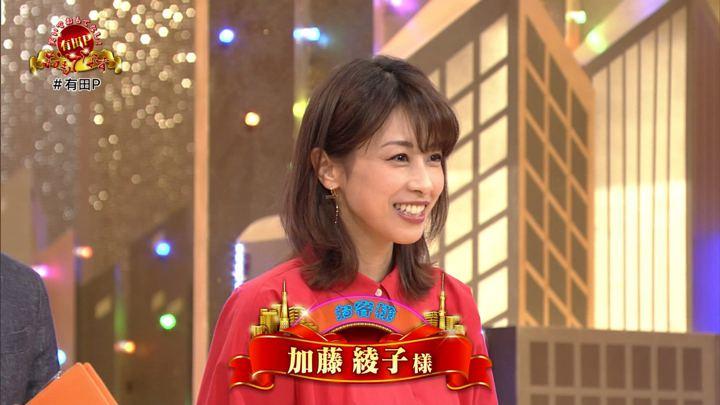 2018年06月02日加藤綾子の画像22枚目