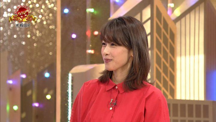 2018年06月02日加藤綾子の画像23枚目