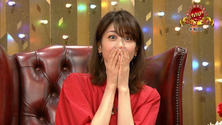 2018年06月02日加藤綾子の画像37枚目