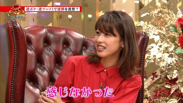 2018年06月02日加藤綾子の画像39枚目