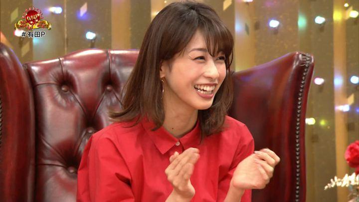 2018年06月02日加藤綾子の画像41枚目