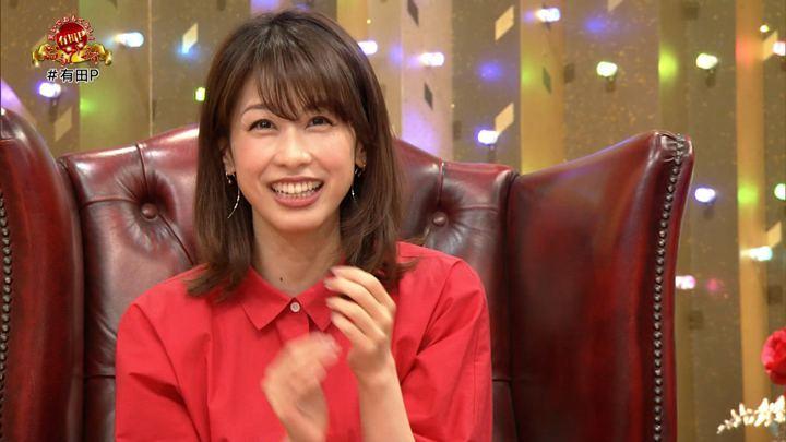 2018年06月02日加藤綾子の画像42枚目