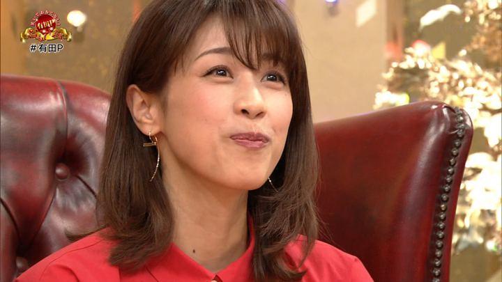2018年06月02日加藤綾子の画像44枚目
