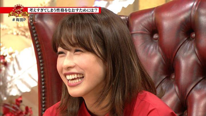 2018年06月02日加藤綾子の画像45枚目
