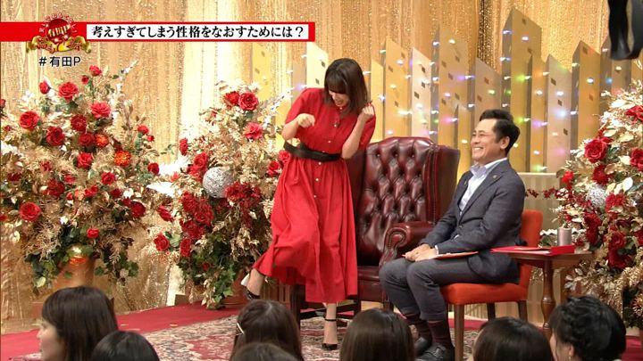 2018年06月02日加藤綾子の画像46枚目