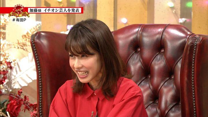 2018年06月02日加藤綾子の画像49枚目