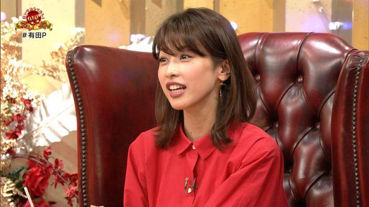 2018年06月02日加藤綾子の画像50枚目