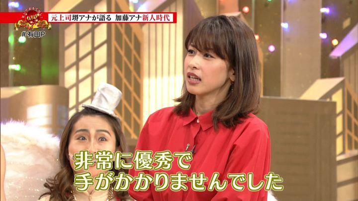 2018年06月02日加藤綾子の画像54枚目