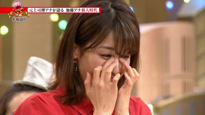 2018年06月02日加藤綾子の画像56枚目