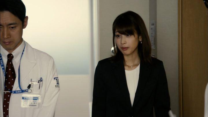 2018年06月03日加藤綾子の画像04枚目