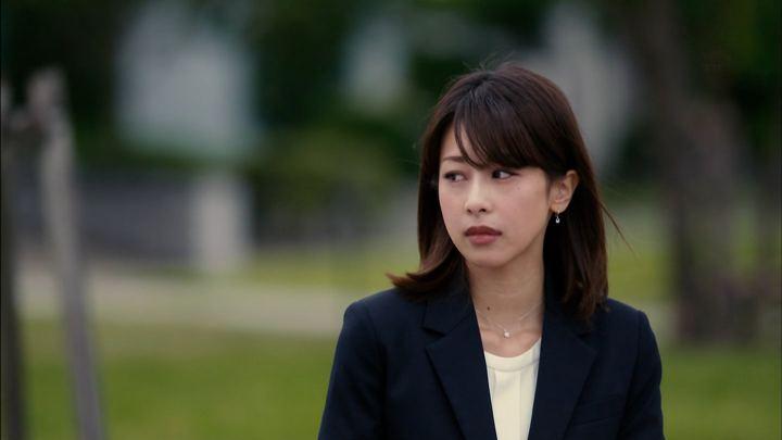 2018年06月03日加藤綾子の画像12枚目