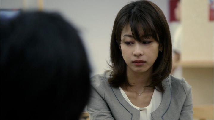 2018年06月03日加藤綾子の画像30枚目