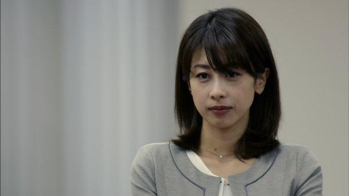 2018年06月03日加藤綾子の画像33枚目