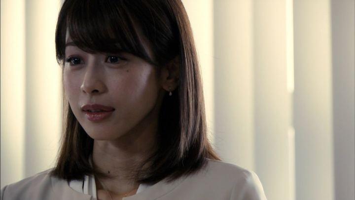 2018年06月03日加藤綾子の画像44枚目