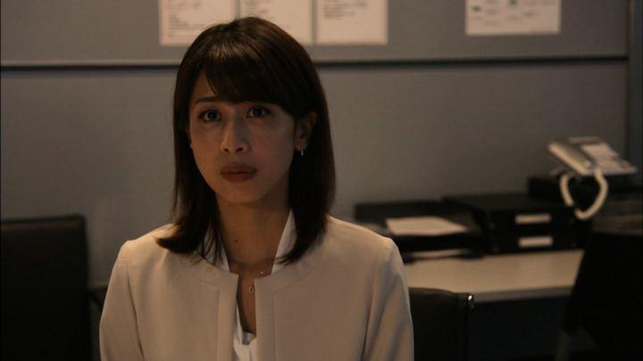 2018年06月03日加藤綾子の画像47枚目