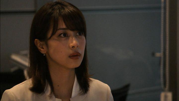 2018年06月03日加藤綾子の画像48枚目