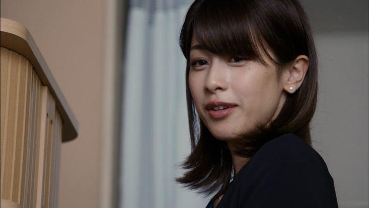 2018年06月03日加藤綾子の画像63枚目
