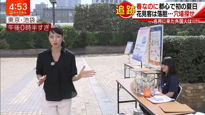 2018年04月04日紀真耶の画像03枚目
