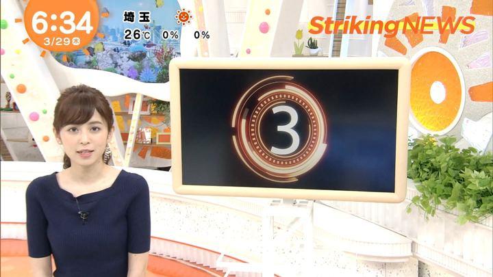 2018年03月29日久慈暁子の画像07枚目