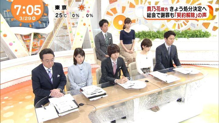2018年03月29日久慈暁子の画像08枚目