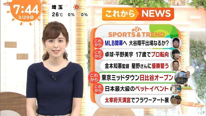 2018年03月29日久慈暁子の画像10枚目