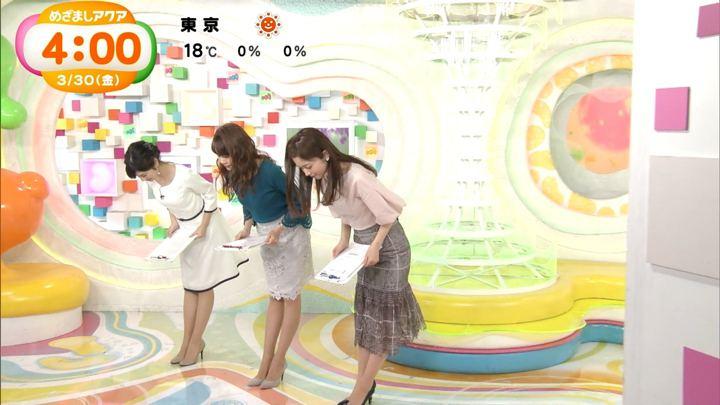 2018年03月30日久慈暁子の画像02枚目