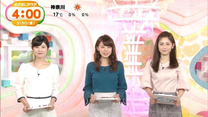 2018年03月30日久慈暁子の画像03枚目
