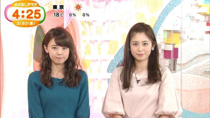 2018年03月30日久慈暁子の画像06枚目