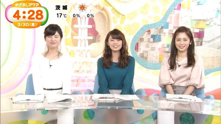 2018年03月30日久慈暁子の画像09枚目