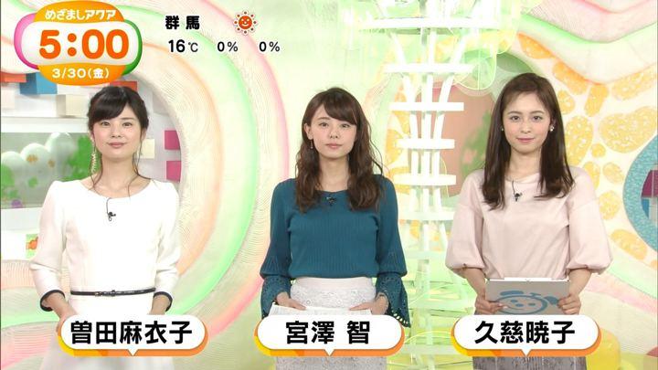 2018年03月30日久慈暁子の画像12枚目