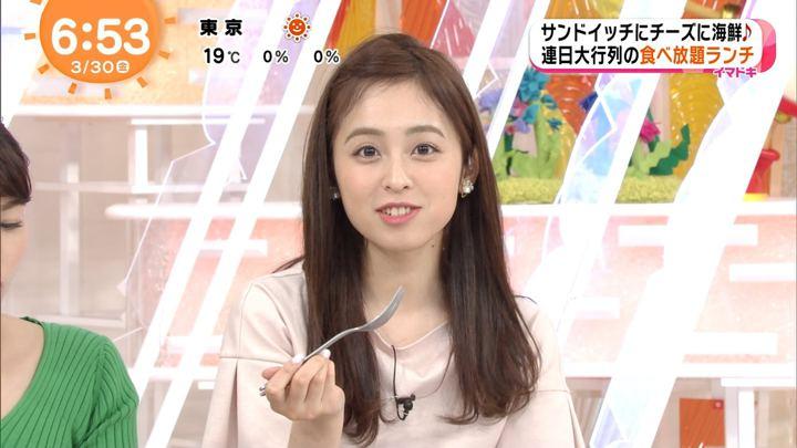 2018年03月30日久慈暁子の画像27枚目