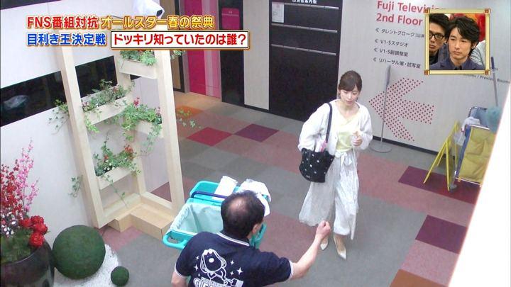 2018年04月02日久慈暁子の画像29枚目