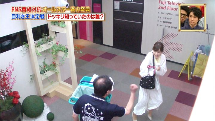 2018年04月02日久慈暁子の画像30枚目