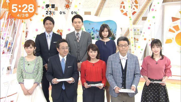 2018年04月03日久慈暁子の画像01枚目