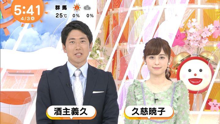 2018年04月03日久慈暁子の画像02枚目