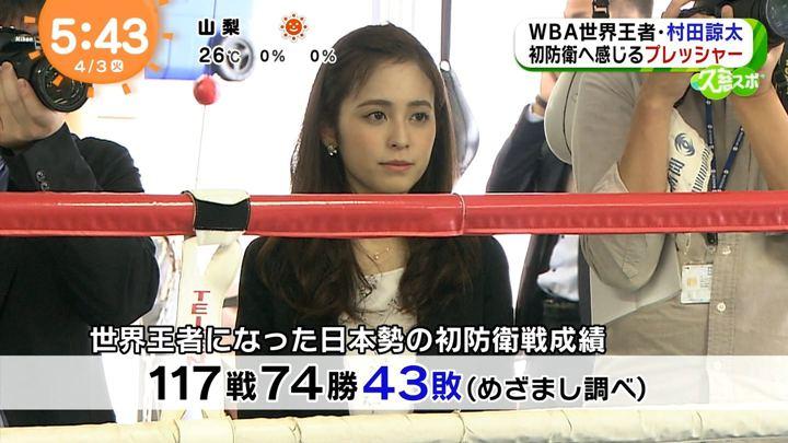 2018年04月03日久慈暁子の画像06枚目